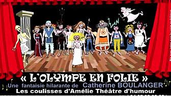 Théâtre - Catherine Boulanger présente sa pièce L